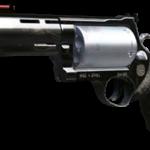 Menu mp weapons judge big.png