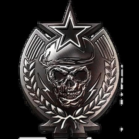MW лого Спецназа.png
