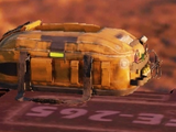 Комплект брони