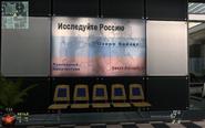 Изучай Россию)