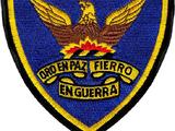 Департамент полиции Сан-Франциско
