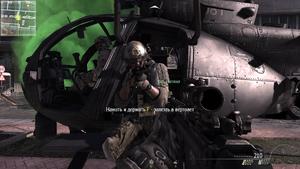 Сержант Хаммер.png