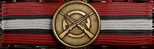 WWII Стрелок базовая тренировка.png