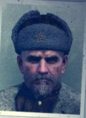 BO (1945)
