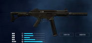 UMP45 Suppressor CODO