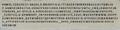 Cipher3 MOTD BO2