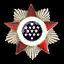 Prestige 9 emblem MW2