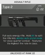 Type-2 Unlock Card IW