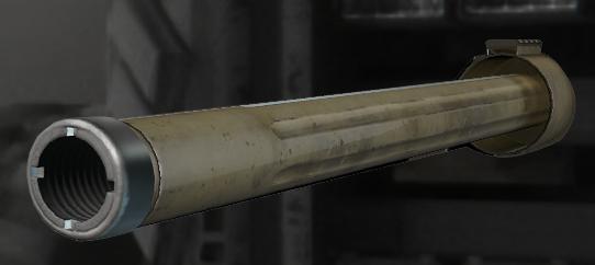 Нарезной ствол