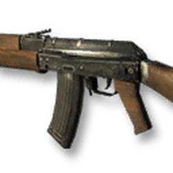 AK-47 menu icon BO.png