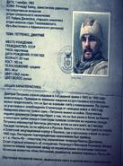 Profile-petrenko