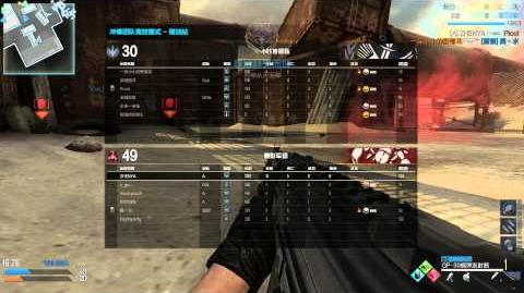 COD OL with Chris and mctank 74 10 KD Rust TDM Best gameplay ever! AK117 & S12