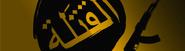 Эмблема Аль-Каталы