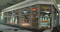 Airportscreen4