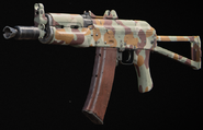 AK-74u Coercion Gunsmith BOCW