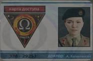 Valentina's ID Badge Intel BOCW