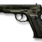 Menu mp weapons cz75.png