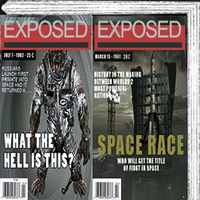 Exposed magazines BO