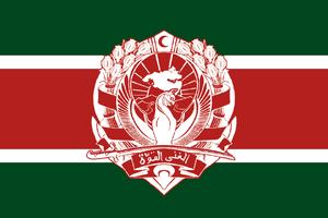 MW флаг Урзыкстана.png