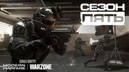 "Call of Duty® Modern Warfare® и Warzone® - трейлер ""Группа ""Тень"""""