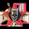 Prestige 6 Icon IW
