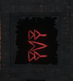 Shadows of Evil Sword Symbol BOIII