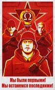 OmegaGroup Poster Teaser FirebaseZ BOCW