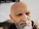 Imran Zakhaev (2019)