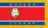 Koreańska Armia Ludowa