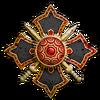 Rank Prestige 9 Zombies WWII