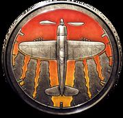 Call of Duty WWII Воздушный бой.png