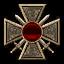 Prestige 8 emblem MW2