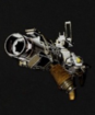 War Machine menu icon BO4