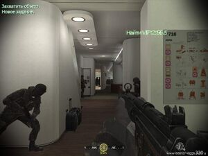 Call of Duty 4 Modern Warfare Mission 1.jpg