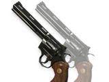 Dwie bronie