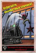 OmegaGroup Poster3 FirebaseZ Teaser BOCW