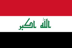 Flag of Iraq.png