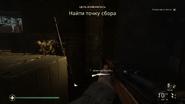Call of Duty WWII Фабрика смерти 16
