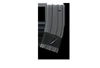 Экспансивные пули (модуль)