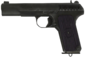 Tokarev TT-33 third person WaW