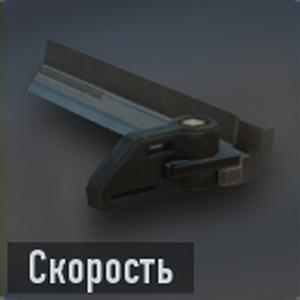 KN-44 Скорость.png