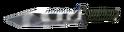 Combat Knife menu icon BOII