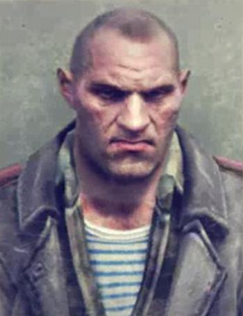 BO (1960s)