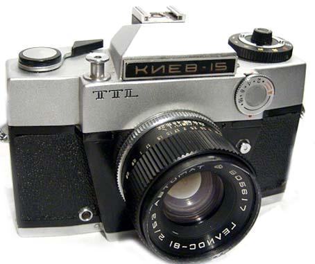 Kiev-15 TTL