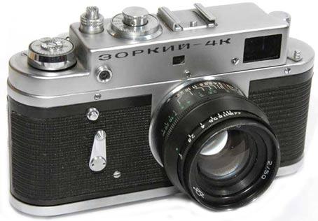 Zorki-4K