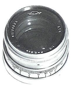 Lens-Helios-44-BTK.jpg