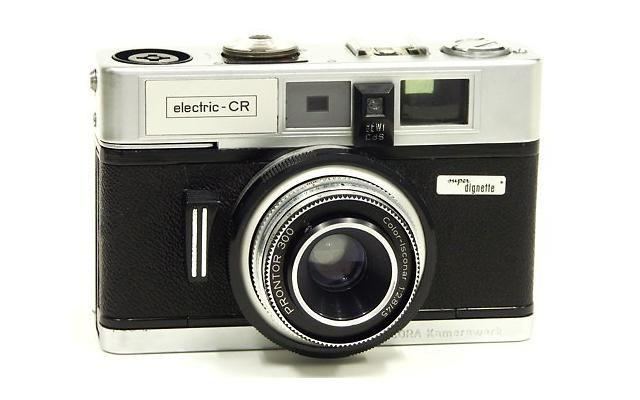 Dacora Super Dignette Electric C-R