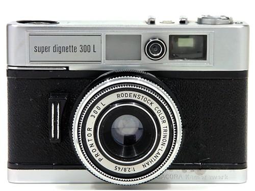 Dacora Super Dignette 300 L