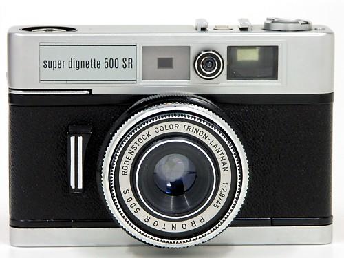 Dacora Super Dignette 500 SR