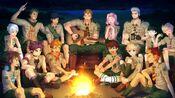 Cg campfire1